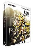 VOCALOID 3 Lily (japan import) Bild