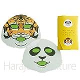 Isshin Face Mask Animal Face Pack Tiger & Panda (Harajuku Culture Pack)