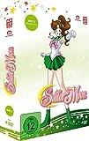 Sailor Moon - Box Vol. 2