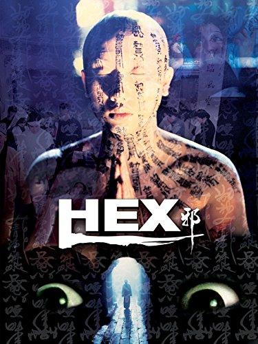 hex-ov