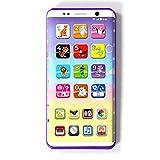 Prom-near Téléphone jouet pour enfants Baby Smartphone Jouet de téléphone musical L'éducation de la petite enfance jouet Téléphone