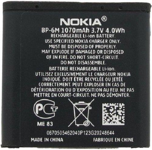 Nokia BP 6M / BP6M