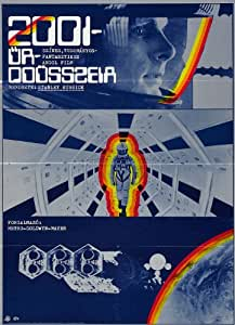 2001: A SPACE ODYSSEY Poster Movie Hongrois 27,9x 43,2cm–28cm x 44cm JAMES Keir DULLEA Gary Lockwood William Sylvester dan Richter Leonard Rossiter Margaret Tyzack