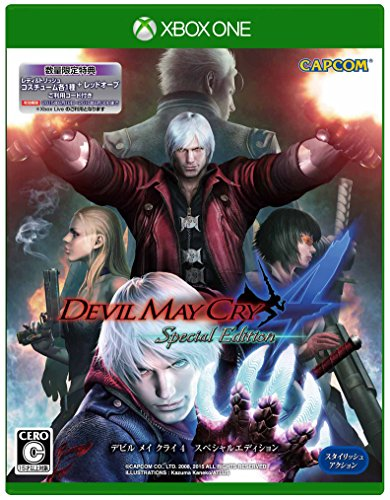 Devil May Cry 4 Special Edition [Xbox One] 512hGePu2lL