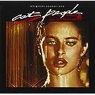 Cat People: Original Soundtrack (1992-11-24)