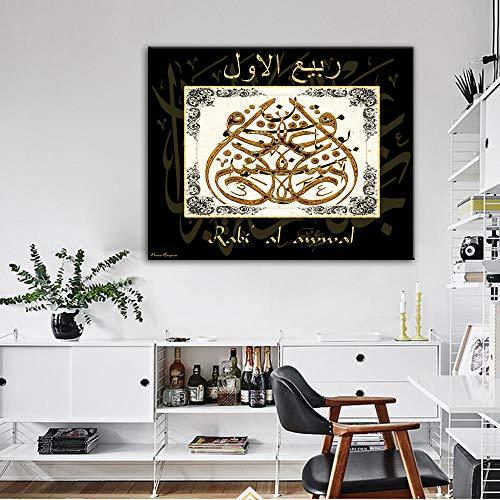 HUA JIE Große Bilder Wohnzimmer Leinwandislamische Wandkunst Leinwanddrucke Islamische Koran Gemälde An Der Wand Muslimische Kalligraphie Wandbilder Wohnkulturwanddekoration Schlafzimmer