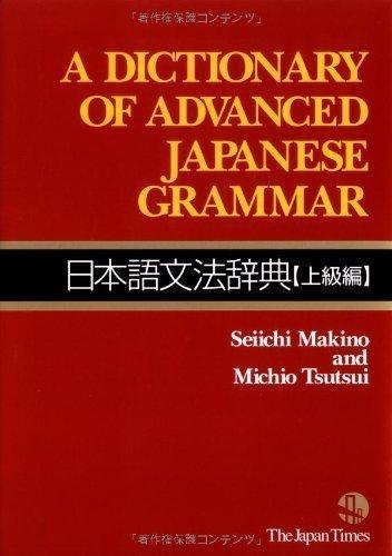A Dictionary of Advanced Japanese Grammar by Seiichi Makino and Michio Tsutsui ( 2008 )