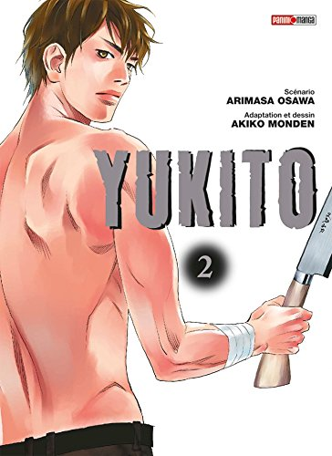 Yukito Vol.2