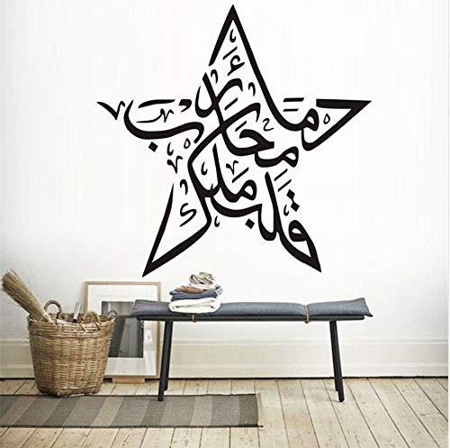 Cmhai Islamischer Krieger Blut Herz Eines Königs Kunst Wandaufkleber Aufkleber Dekoration Dekoration Schlafzimmer Wohnzimmer Decor Wallpaper44 * 44 ()