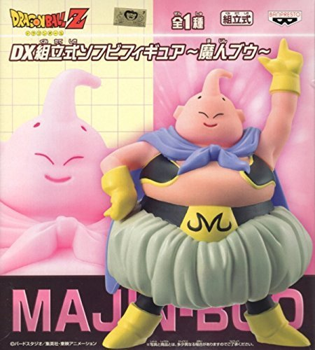 Dragon Ball Z DX assembly type Soft Vinyl Figure - Majin Buu - (japan import)