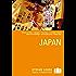 Stefan Loose Reiseführer Japan: mit Reiseatlas (Stefan Loose Travel Handbücher E-Book)