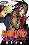 Naruto Edition simple Tome 43