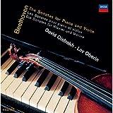 Smtliche Violinsonaten 1-10 (Ga) - David Oistrach, Lev Oborin