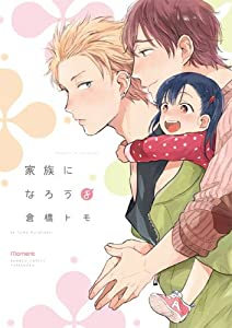 Let's be a family Edition simple Tome 0
