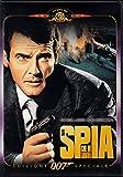 007 la Spia Che Mi Amava Dv [DVD-AUDIO]
