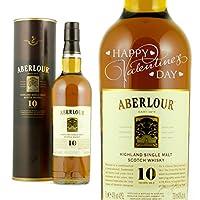 Valentines Engraved Aberlour 10 Year Old Scotch Single Malt Whisky from Aberlour