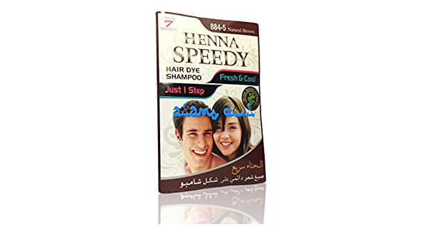 Shampoo Hair Dye By Henna Speedy Natural Brown Fast Acting With
