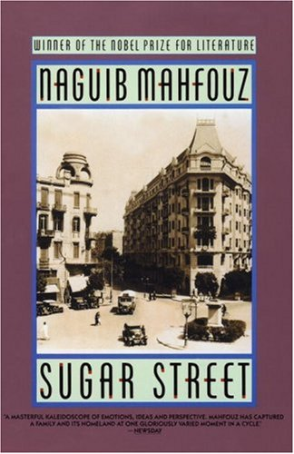 Sugar Street (The Cairo Trilogy)