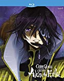code geass - akito the exiled #03 - cio' che riluce, dal cielo ricade (first press) (blu ray) box set