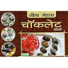 Chocolates Recipes