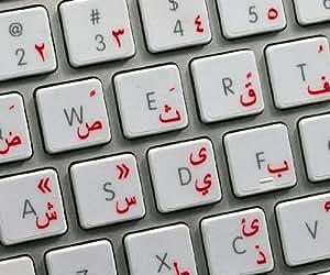 Touches Autocollantes Clavier Arabe - Lettres Rouges