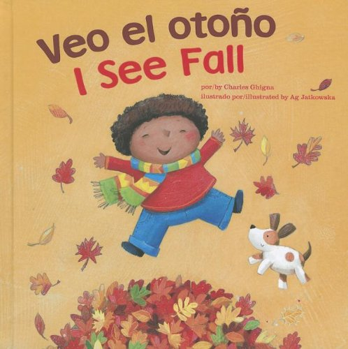 Veo el otono / I See Fall