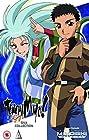 Tenchi Muyo Ova Collectors Edition Blu-Ray / Dvd Combi (7 Blu-Ray) [Edizione: Regno Unito] [Import italien]