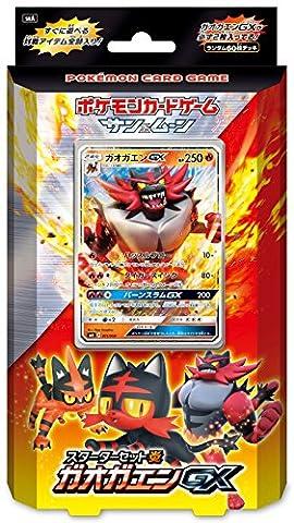 Pokemon card game Sun & Moon Starter Set Flame Incineroar / Félinferno GX