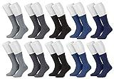 Tobeni 10 Paar Herrensocken Business Socken 100% Baumwolle Spitze ohne Naht Farbe Farbig sortiert Grösse 43-46