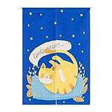 FTHIYK Vorhang Cartoon Birdie Mond Trennvorhang Badezimmer Schrank Baumwolle Ohne Teleskopstange,F-85CM-120CM