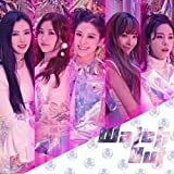 NEONPUNCH - [Watch Out Mini Album CD+Booklet+Card+Tracking K-POP Sealed