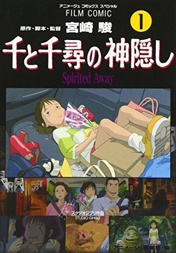 Sen To Chihiro No Kamikakushi =Spirited Away par Tokuma Shoten.
