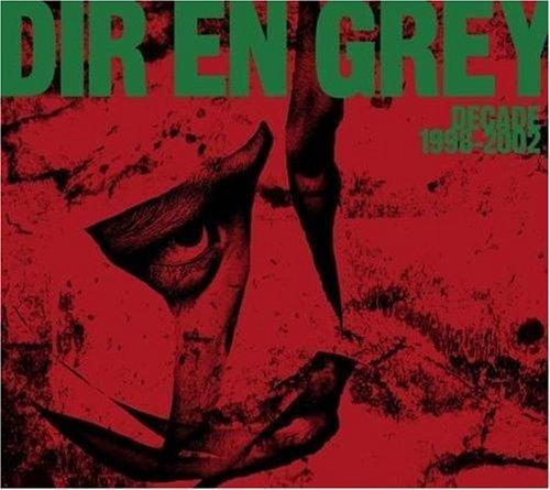 Decade 1998-02 by Dir En Grey (2007-12-25)