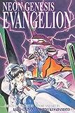 Neon Genesis Evangelion 1: 3-in-1 Edition