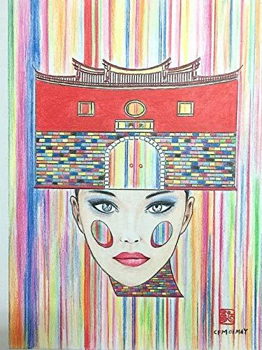 Chiang Fung Ming Authentische chinesische Zeichnung: Lady at North Gate