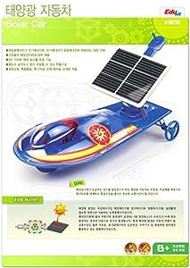 Academy Modelo Educativo Solar Kit de Coche accionado