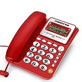 OUSAI Fest Telefon Festnetz Telefon Büro Hotelzimmer Telefon mit Kabel Freisprecheinrichtung Telefon Transfer Dual Access Port Schwarz Weiß Blau Rot (Farbe : Red)
