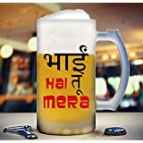 IKraft Beer Mug – Bhai Hai Tu Mera Funny Beer Mug – Large 16oz Beer Glass With Handle – Perfect Gift