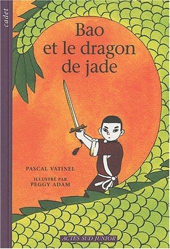 """<a href=""""/node/40735"""">Bao et le dragon de jade</a>"""