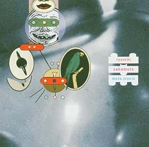 Moto.tronic (CD + Bonus DVD-Single)