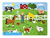 Melissa & Doug Old McDonald's Farm (10738)