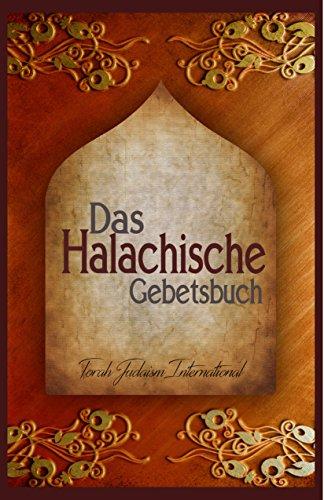 Das Halachishe Gebetsbuch: Jüdisches Gebetbuch (German/Hebrew)