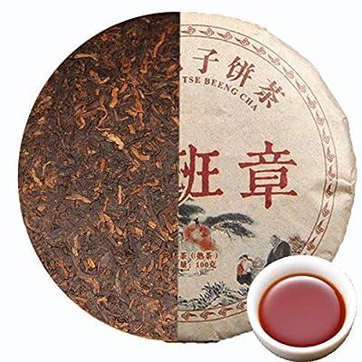Thé puer Yunnan 100g (0.22LB) thé puer vieux thé Pu'er mûr shu cha gâteau de thé cuit thé rouge pu erh thé puerh nourriture saine biologique thé rouge thé noir thé chinois