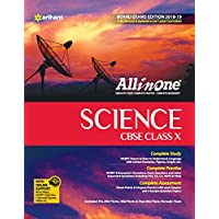 All In One Science - Class 10 (2018-19 Session)