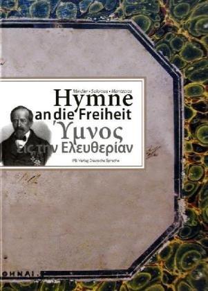 hymne-an-die-freiheit-mindler-solomos-mantzaros
