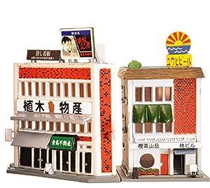 TomyTEC 258124-Edificios de Juego, Foto de Negocio y Coffee Shop Modelo Ferrocarril Accesorios