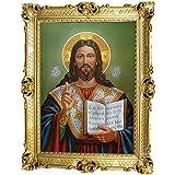ce50f7dbea3 Bizantino ntinische Christliche imagen de Jesús Cristo Bizantino ntinische  Ruso Orthodoxe griega Icono Religioso ikonographie Religioso