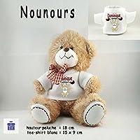 Texti-cadeaux-Peluche Nounours-Tee shirt Chat Halterophile- Personnaliser avec Prénom exemple Dominique