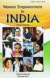 Women Empowerment in India (2 Parts)