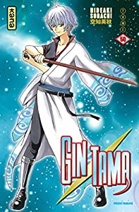 Gintama Edition simple Tome 50